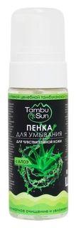 Пенка для умывания Тамбу сан с экстрактом алоэ для чувствительной кожи Бизорюк