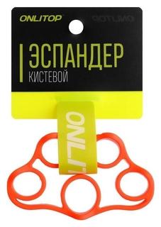 Эспандер для пальцев, нагрузка 5 кг Onlitop