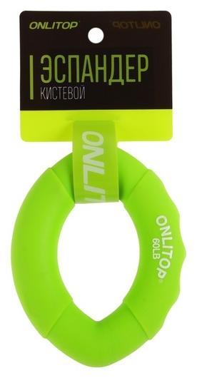 Эспандер кистевой 10 х 7 см, нагрузка 30 кг, цвет зелёный  Onlitop