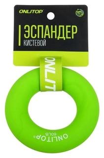 Эспандер кистевой 8,5 см, нагрузка 30 кг, цвет зелёный Onlitop