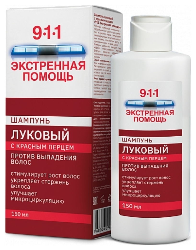 Шампунь Луковый с красным перцем от выпадения волос и облысения Mirrolla 911