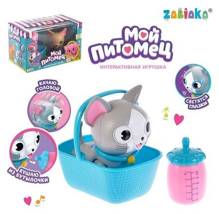 Интерактивная игрушка «Мой питомец», кошечка, со световыми и звуковыми эффектами  Zabiaka