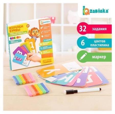 Набор «Изучаем буквы», с пластилином и маркером «пиши-стирай», карточки с заданиями  Iq-zabiaka