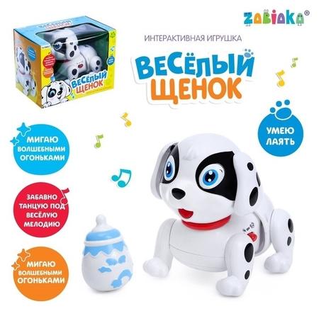 Развивающая игрушка «Весёлый щенок», со световыми и звуковыми эффектами  Zabiaka