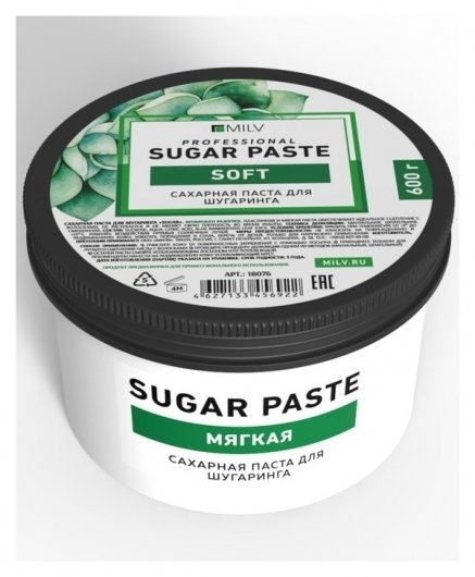 Сахарная паста для шугаринга мягкая Sugar  Milv