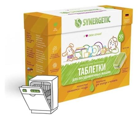 Бесфосфатные таблетки для посудомоечных машин Synergetic, 55шт  Synergetic