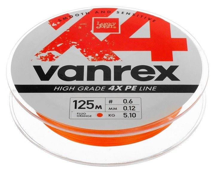 Леска плетёная Lucky John Vanrex х4 Braid Fluo Orange 125 м, 0,12 мм  Lucky John