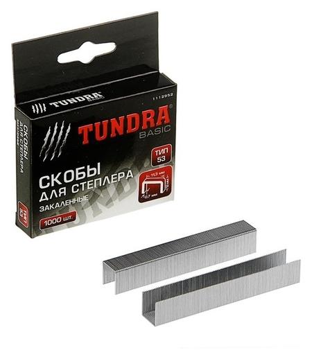 Скобы для степлера Tundra закалённые, тип 53, (11.3 х 0.7 мм), 12 мм (1000 шт.)  Tundra