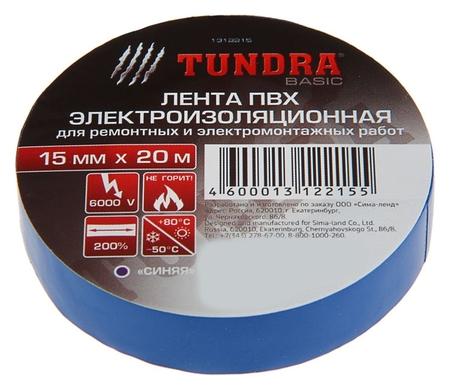 Изолента Tundra, пвх, 15 мм х 20 м, 130 мкм, синяя  Tundra