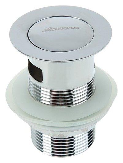 Выпуск автоматический Accoona а481-1, для умывальника с переливом  Accoona