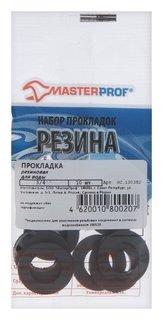"""Прокладка резиновая Masterprof, для воды 3/4"""", набор 10 шт.  MasterProf"""