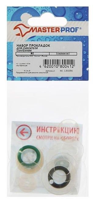 """Набор прокладок Masterprof, для смесителя """"Сантехник-2"""", силикон, набор 13 шт.  MasterProf"""