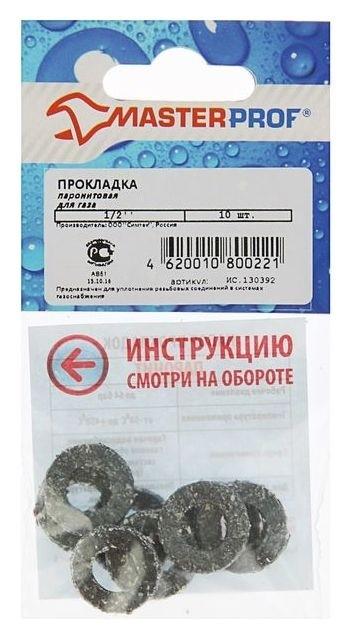 """Прокладка паронитовая Masterprof, для газа 1/2"""", набор 10 шт.  MasterProf"""