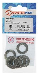 """Прокладка паронитовая Masterprof, для газа 3/4"""", набор 10 шт.  MasterProf"""
