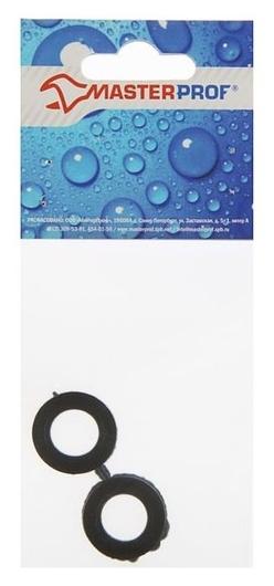 """Прокладка резиновая Masterprof, для стиральной машины 3/4"""", набор 2 шт.  MasterProf"""