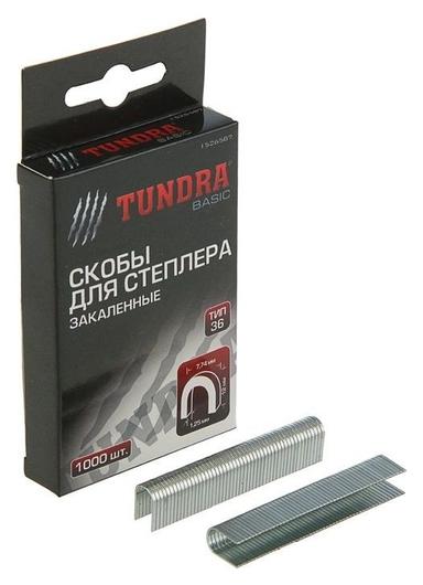 Скобы для степлера Tundra закалённые, полукруглые, тип 36, 12 мм (1000 шт.)  Tundra