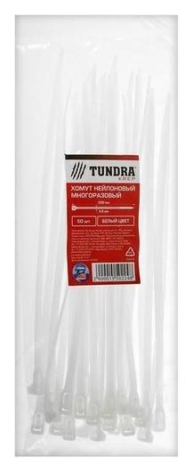 Хомут нейлоновый Tundra многоразовый 4.8 х 200 мм, белый, в упаковке 50 шт.  Tundra