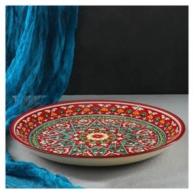 Ляган круглый, 36 см  Риштанская керамика