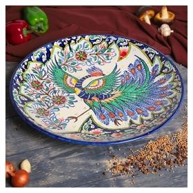 Ляган круглый «Жар-птица», 41 см  Риштанская керамика
