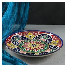 Ляган круглый, 32 см  Риштанская керамика