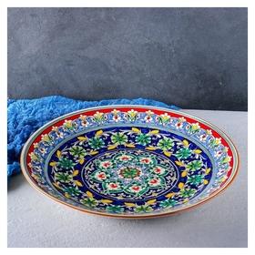 Ляган круглый «Риштан», 41 см, кайма красная, орнамент  Риштанская керамика