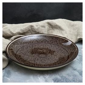 Ляган круглый, 31 см, риштанская роспись, коричневый  Риштанская керамика
