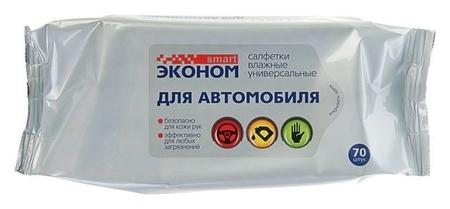Салфетки влажные «Эконом Smart» универсальные, для автомобиля, 70 шт Авангард