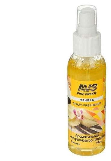 Ароматизатор AVS Afs-001 Stop Smell, ваниль, спрей, 100 мл  AVS