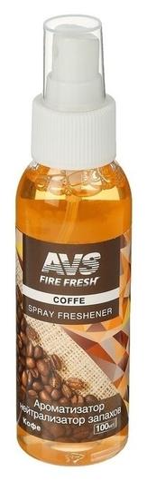 Ароматизатор AVS Afs-002 Stop Smell, кофе, спрей, 100 мл  AVS