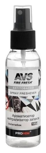 Ароматизатор AVS Afs-017 Stop Smell, антитабак, спрей, 100 мл  AVS