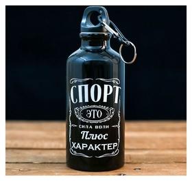 "Бутылка для воды ""Спорт"", 400 мл  Командор"