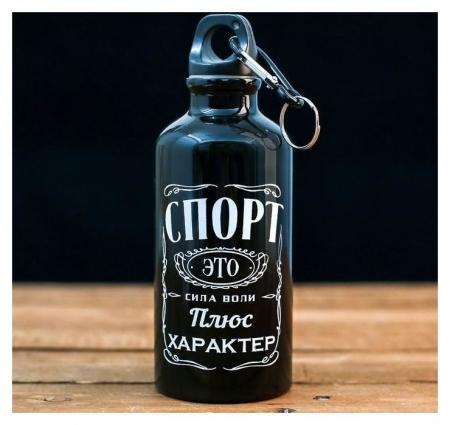 Бутылка для воды Спорт, 400 мл Командор