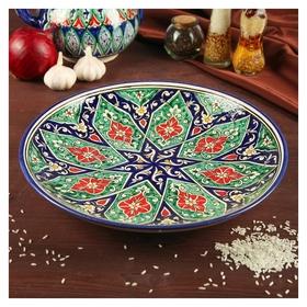 Ляган круглый, 31 см  Риштанская керамика