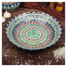 Ляган рифленый глубокий 32см  Риштанская керамика