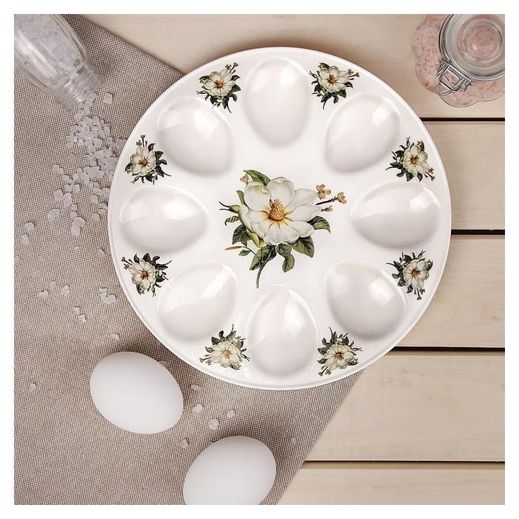 Подставка для яиц «Цветы шиповника», 20×2 см  Доляна