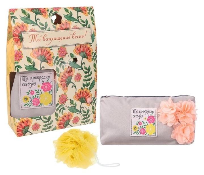 """Подарочный набор """"Ты воплощение весны!"""": косметичка и мочалка  Чистое счастье"""