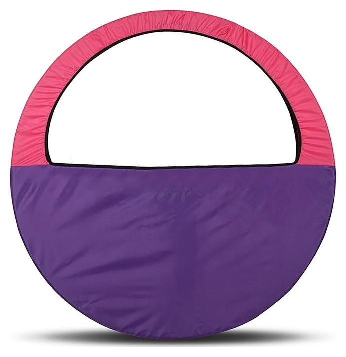 Чехол-сумка для обруча D=60-90см, цвет фиолетово-розовый  Grace dance