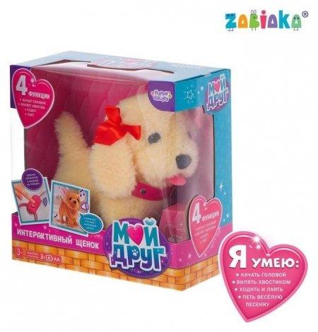 Интерактивная собака «Любимый щенок», ходит, лает, поёт песенку, виляет хвостом Zabiaka