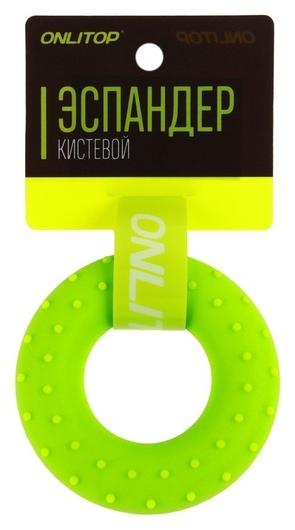 Эспандер кистевой, массажный 7 см, нагрузка 30 кг, цвет зелёный  Onlitop