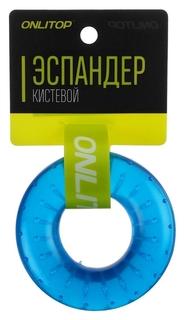 Эспандер кистевой 7 см, нагрузка 30 кг, цвет синий