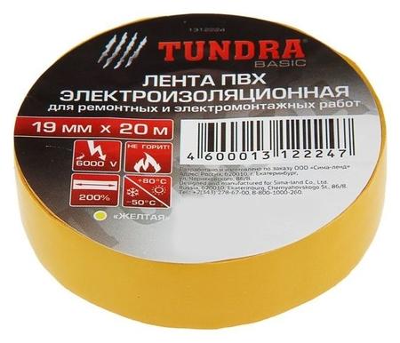 Изолента Tundra, пвх, 19 мм х 20 м, 130 мкм, желтая  Tundra