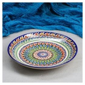 Ляган круглый «Риштан», 31 см, узоры красные, зелёные, жёлтые  Риштанская керамика