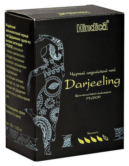 Чай черный Darjeeling (FTGFOP)  Hindica