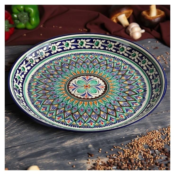 Ляган круглый 37 см  Риштанская керамика