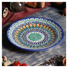 Тарелка керамическая плоская 22 см Риштанская керамика