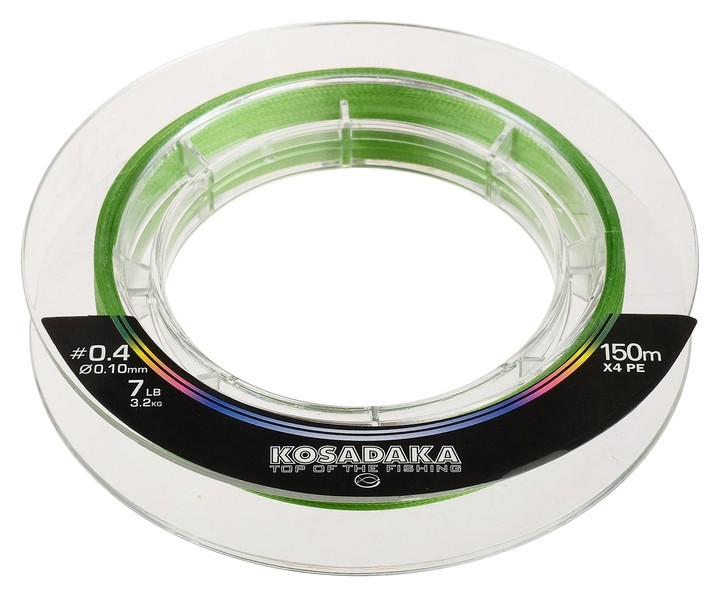 Леска плетёная Kosadaka Super PE X4 Light Green 0,1 мм, 150 м  Kosadaka