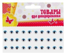 """Набор пайеток """"Глазки"""" 8 грамм, цвет голубой, D=0.8 см, без клеевой основы"""