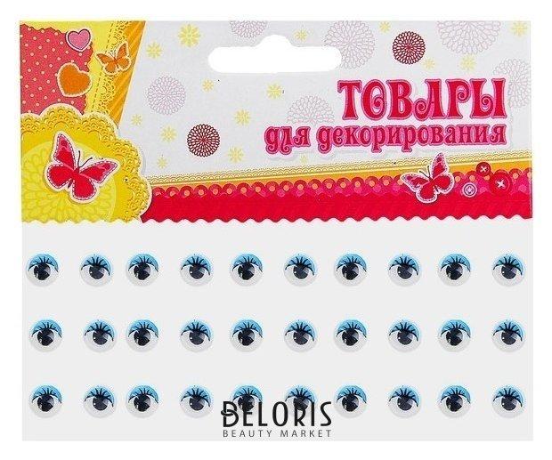Набор пайеток Глазки 8 грамм, цвет голубой, D=0.8 см, без клеевой основы Школа талантов