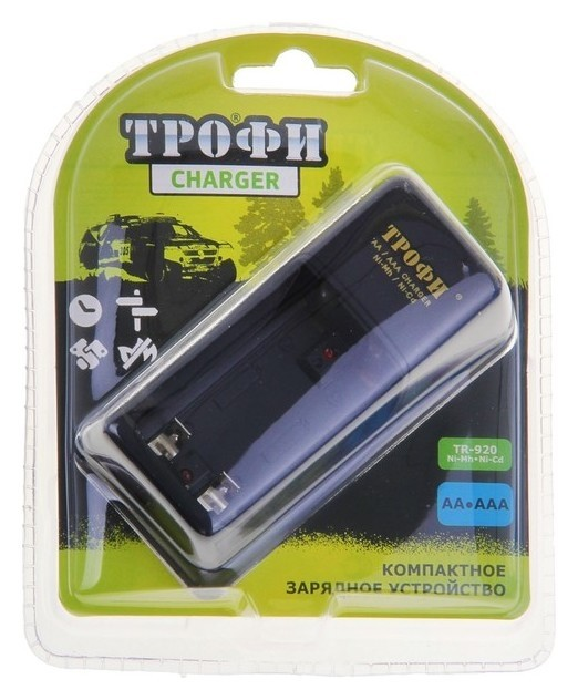 "Зарядное устройство ""Трофи"", компактное, Tr-920  Трофи"
