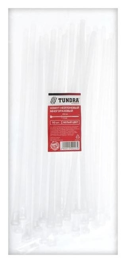 Хомут нейлоновый Tundra многоразовый 7.2 х 250 мм, белый, в упаковке 50 шт.  Tundra